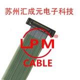 供應KEL XSLS20-40 TO KEL XSLS00-40-C 超高清同軸屏線