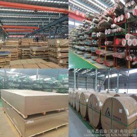 瑞升昌铝业厂家1060铝板价格 常年现货批发供应1060 2A12 6061等各系铝板铝棒铝管 合金铝版批发 规格齐全