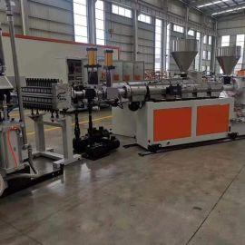 金韦尔提供广告装饰板挤出生产线设备