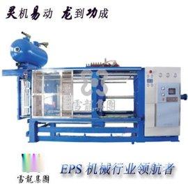 EPS泡沫泡塑包装生产设备