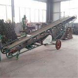 云南玉米粒爬坡输送机650带式仓库用输送机移动式运输上料机