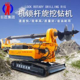 巨匠集团履带式方杆旋挖钻机 打桩机钻孔一体 挖桩神器挖桩工具