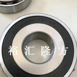 SH12M5P-1701146 汽车变速箱轴承 SH12M5P1701146