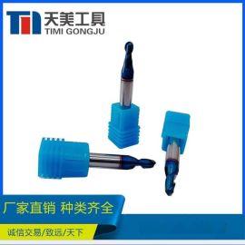 天美 硬质合金刀具 整体钨钢 HRC65 钨  头铣刀 支持非标定制
