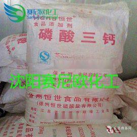 赛尼欧磷酸三钙价格 食品级磷酸三钙厂家