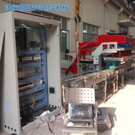 张家港市多型号装卸箱 四连杆装卸箱 定制可选质量可靠