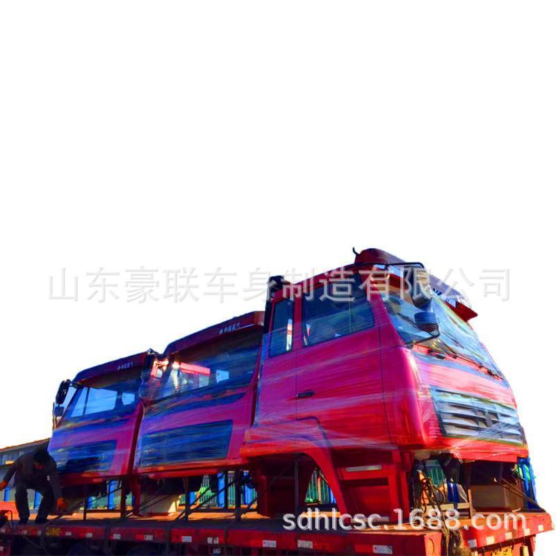 【供应重汽原厂豪沃驾驶室总成及壳体】价格, 厂家, 图片