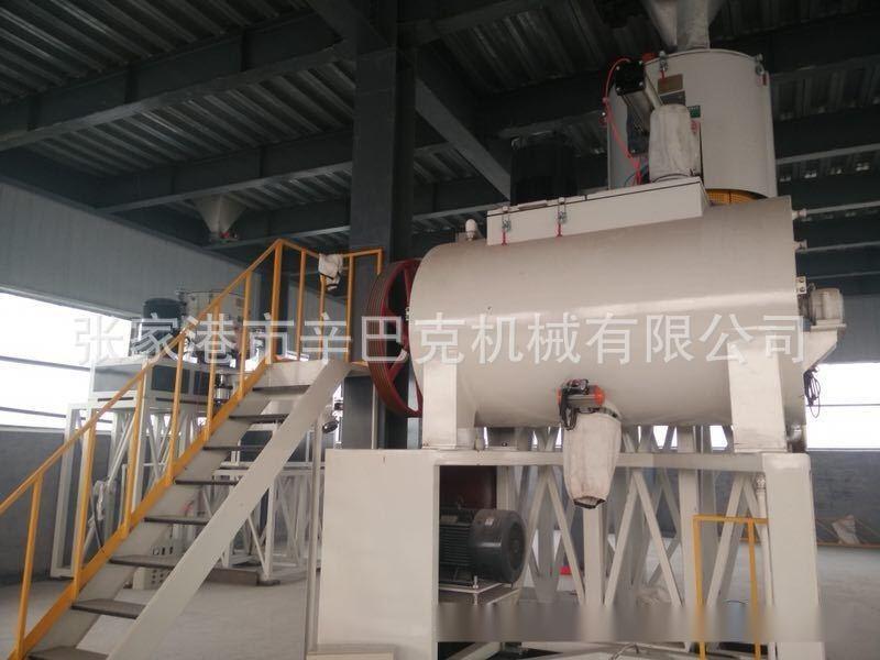 臥式塑料混料機SRL-W800/2500臥式高速混合機組張家港塑料機械