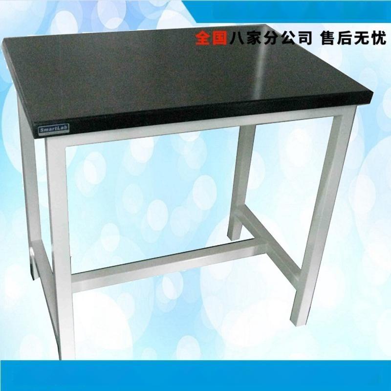 生产批发 花岗石机械构件  大理石检测仪高精度  测量平台00级