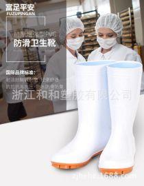 防滑食品卫生靴增强型pvc中筒防滑雨鞋雨靴耐磨抗压