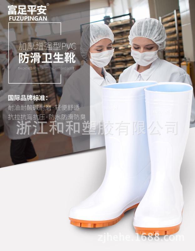 防滑食品衛生靴增強型pvc中筒防滑雨鞋雨靴耐磨抗壓