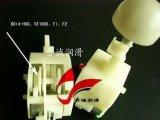 塑胶齿轮脂(HP6014-H98)