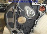 1002031-5H   一汽錫柴 發動機飛輪殼蓋板
