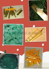 江西南昌新旺铜材厂订单生产定做萍乡市水磨石地坪分格铜条仿铜塑料条氧化铁红粉 及夜光石子