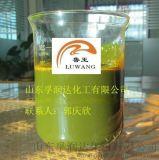 自粘防水卷材专用芳烃油