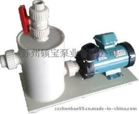 硕宝厂家直销循环磁力驱动泵MD-70RM 微型自吸式磁力泵220V 小型塑料磁力泵 耐酸碱 耐腐蚀