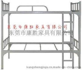 工厂员工用铁床-牢固耐用-中山员工宿舍床