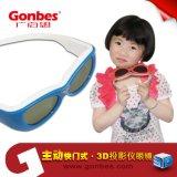 儿童款通用3D电视眼镜索尼电视三星电视爱普生投影机