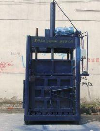 苏州鑫电SMT-680F/30四开门服装液压打包