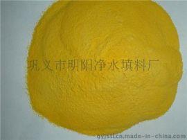 山西明阳28-30聚合氯化铝