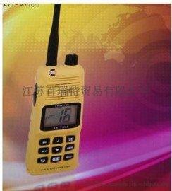 FT-2800甚高频双向无线电话