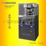 小型旋轉式壓片機,旋轉式壓片機價格