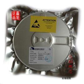 亿创微供应移动电源IC-ME6207A50PG