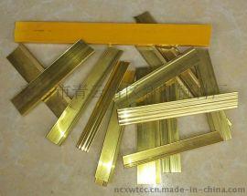 四川成都水磨石铜条厂生产楼梯护角铜条、防滑铜条、家具装饰铜条、仿铜塑料条、夜光石、氧化铁红粉