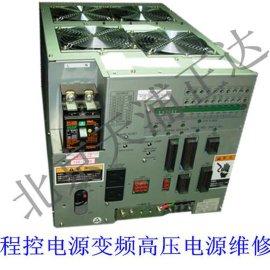 程控变频电源维修大功率程控直流电源维修直流测试电源维修