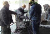 人工拆除墙体 人工液压剪破碎拆除