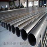 【金鼎】厂家供应不锈钢焊管, 不锈钢焊接管, 不锈钢工业焊管