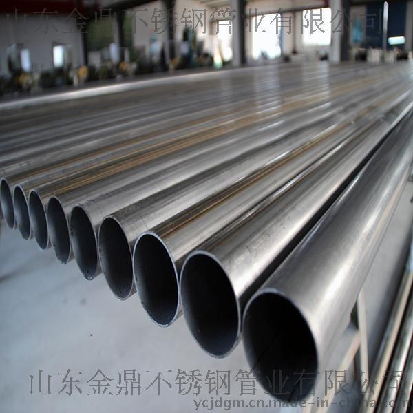 【金鼎】廠家供應不鏽鋼焊管, 不鏽鋼焊接管, 不鏽鋼工業焊管