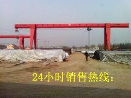 MH10吨电动葫芦门式起重机
