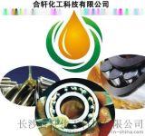 福建高温润滑脂/特高温润滑脂 500度钜惠放送