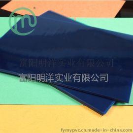 上海PVC装订封面 厂家直销 批发订制
