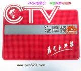 专业订制PVC手机防滑垫 软胶防滑垫 硅胶防滑垫