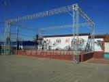 铝合金升降桁架 舞台桁架厂家 truss龙门架