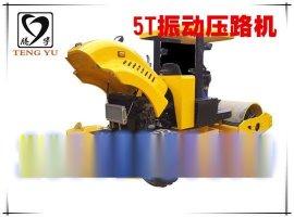 腾宇C490BPG5吨单钢轮驾驶式压路机