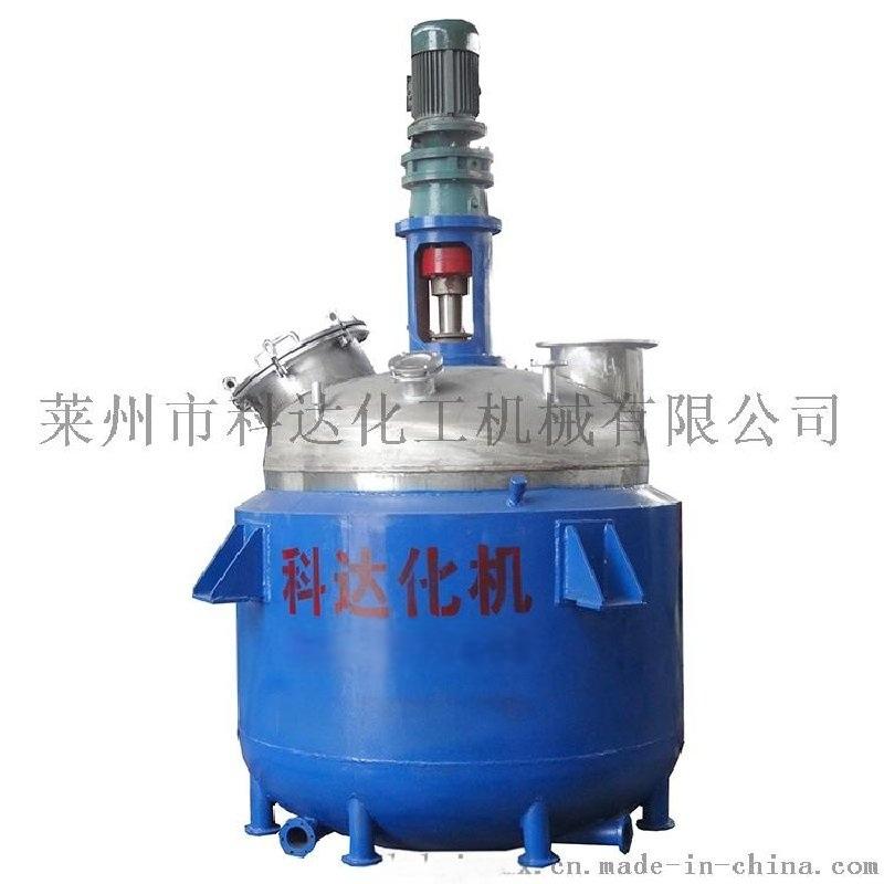不飽和樹脂反應釜 電加熱反應釜內盤管冷卻反應釜 降溫反應釜