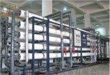 青州华信车用尿素液设备批发生产商
