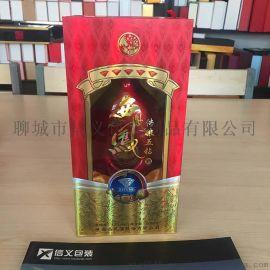 精美白酒木质酒盒新款白酒包装盒厂家直供