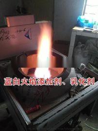 我是厂家批蓝白火生物醇油助燃剂 厨房环保油助燃剂 甲醇燃料添加剂 现货供应 全国当天发货