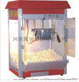 爆米花用什么原料做的好吃 用什么机器好