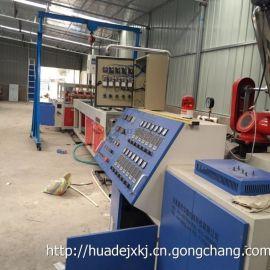 张家港市华德机械 一出四16-40pvc电工穿线65锥形双螺杆塑料管材挤出机生产线