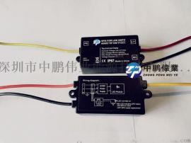 供应SPD浪涌保护器 厂家直销 质量** LED电源防雷器