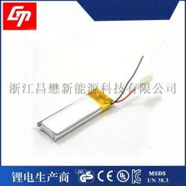 聚合物 电池601245 280mah蓝牙耳机 电池3.7v充电 电池