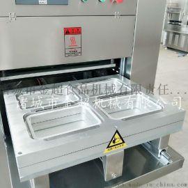 千页豆腐盒式封口机豆制品真空气调包装机