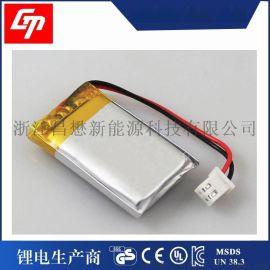 聚合物锂电池3.7V 802540 600mAh 蓝牙音箱充电锂电池