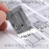 透明不干胶,不干胶标签印刷 深圳市龙泩印刷包装有限公司