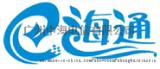 廣州中海電信 智慧化船舶數據管理系統